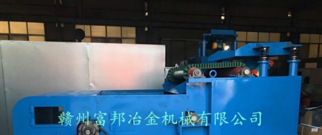 稀有金屬跳鋁機_爐渣選鋁分離設備_渦電流分選機