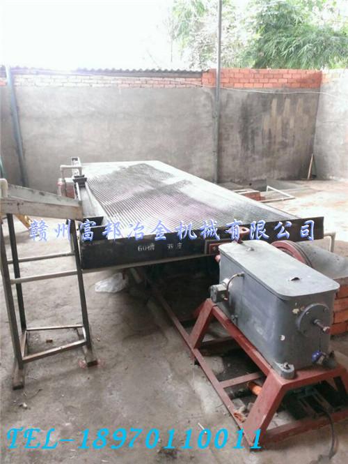 6S玻璃钢选矿摇床