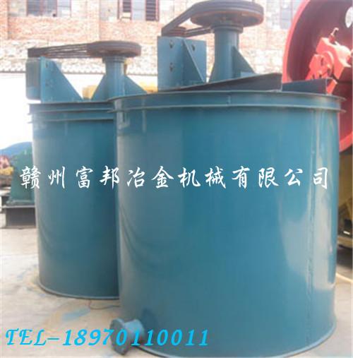 提升礦漿攪拌槽